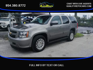 50 best used chevrolet tahoe hybrid for sale savings from 2 939 used chevrolet tahoe hybrid for sale